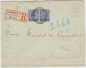 1896 GERMAN POST OFFICE in CONSTANTINOPLE reg cover to HANNOVER GERMANY