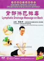 Chinese Medicine Massage Cures Diseases - Lymphatic Drainage Massage on Back DVD
