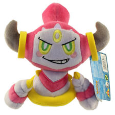Pokemon Tomy Plush - HOOPA CONFINED (8 inch) - New