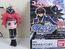Code Geass Figur Kallen Kozuki Schlüsselanhänger Anime Manga Karen Bandai Swing