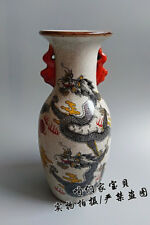 Chinese old porcelain Coloured drawing Double ear vase