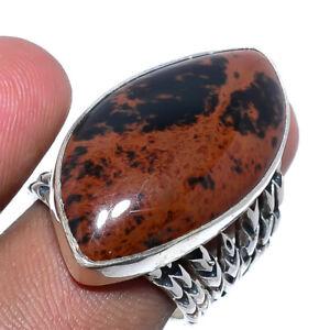 Mahogany Obsidian Designer Bali 925 Sterling Silver Jewelry Ring s.8 F2564