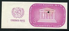 UNITED NATIONS 3c SINGLE UNESCO SCOTT#32 SPECIMEN IMPERFORATE  W/HOLE MINT NH
