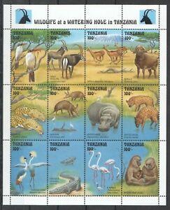 PK213 TANZANIA FAUNA WILDLIFE AT A WATERING HOLE ANIMALS 1SH MNH STAMPS