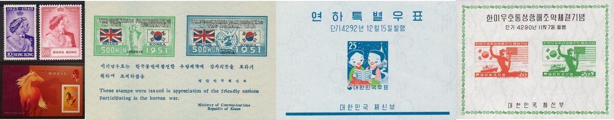 Rarities Hong Kong and South Korea