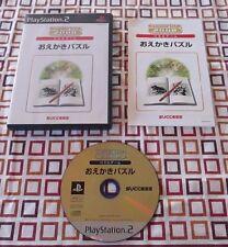 SuperLite 2000 Puzzle:  Oekaki Puzzle Sony PlayStation 2 Japanese Import