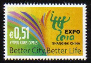 Cyprus Stamps SG 1217 2010 EXPO 2010 Shanghai China - MINT Low postage