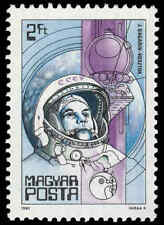 Scott # 2746 - 1982 - ' Yuri Gagarin & Vostok '