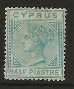 CYPRUS  SG 11  1881 1/2p EMERALD GREEN    MOUNTED MINT  LARGE PART ORIGINAL GUM