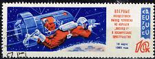 Russia Space Soviet Voskhod-2 Leonov stamp 1965