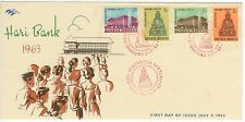 1963 Indonesia First Day Cover - Hari Bank