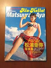 AYA MATSUURA Alo-Hello! Japanese Idol Photo Book Morning Musume Project
