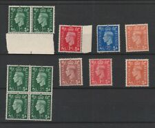 GREAT BRITAIN KING GEORGE VI STAMPS INCLUDING MNH PAIRS & BLOCKS