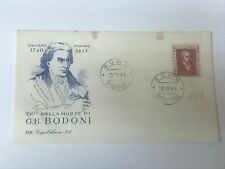 Italy #893  FDC cover 1964   (Folder4003)