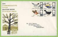G.B. 1966 Birds set on GPO First Day Cover, Northampton FDI