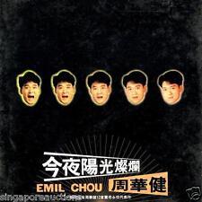 1994 EMIL WAKIN CHAU 周華健 - 今夜陽光燦爛 CD ALBUM RARE OUT OF PRINT OOP VG