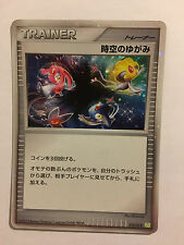 Pokemon Card / Carte TIME SPACE DISTORTION Holo 012/012 PtS