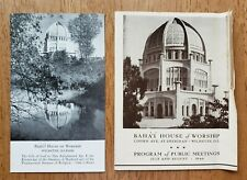 1946 Bahá'í House of Worship Wilmette Illinois Words of Bahá'u'lláh Program