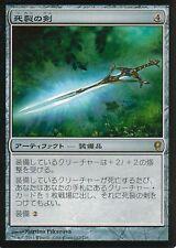 死裂の剣   letale (Japanese)   NM   Conspiracy   Magic MTG