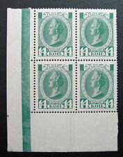 Russia 1913 #94 MNH OG 14k Block of Four Imperial Empire Romanov Issue $60.00+!!