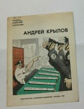 1984  Soviet political and social anti-American caricature russian ussr