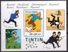 FRANCE FRANKREICH sheet Yv 28 Block Mi 3466C MNH ** Comicfigur Tintin 041