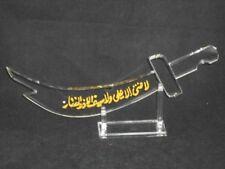 Islamic Muslim crystal  sword  / Gift / Home decorative # 274