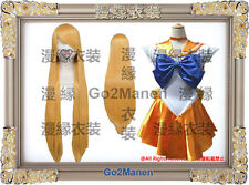 Costume+Wig B1#Super Sailor Moon Cosplay Costume Aino Minago Sailor venus