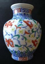"""Large Vintage Chinese Porcelain Vase. 12"""" Tall. Hand Painted."""