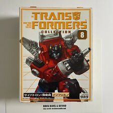 Takara Transformers G1 Collection # 8 Inferno MIB New Sealed