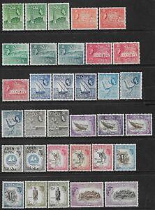 ADEN - 1953/63 - DEFINITIVES SET OF 32 - MM - SG 48/72 - CAT £290
