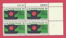 U.S. SCOTT 1272, MNH 5 CENT PLATE BLOCK OF 4 - 1965 - TRAFFIC SAFETY