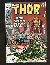 Thor # 190 qualified Fine/VF Cond. top staple detached