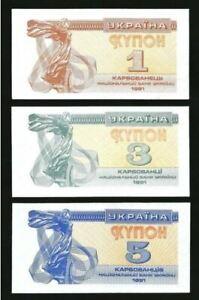 Ukraine 1,3,5 Kynoh Karbovanets 1991 (UNC) 全新 乌克兰 1,3,5库邦 纸币 1991年