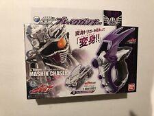 Bandai Kamen Rider Drive DX Break Gunner and Viral Core (Mashin Chaser)