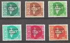 Congo belge - 1/6 - India - UN Force - 1962 - MNH