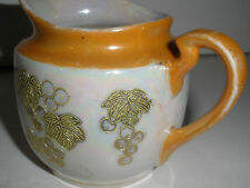 Vintage Small MIJ Creamer Grapes in Gold Moriage Pearl Opalescent Lustre