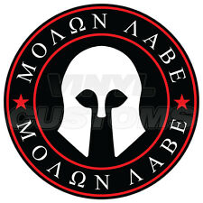 "Molon Labe Vinyl Decal Sticker Helmet Dont tread on me - 8"" in."