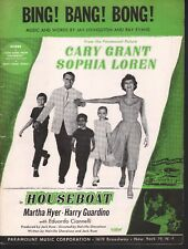 Bing Bang Bong 1958 Cary Grant Sophia Loren in Houseboat Sheet Music