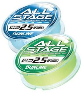 SUNLINE ALL STAGE Multi Nylon Line. Color & Length Variations