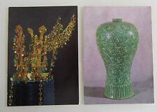 2x Korea Asiatische Kunst POSTKARTE Postcard Koryo-Zeit bzw. dem Silla Reich
