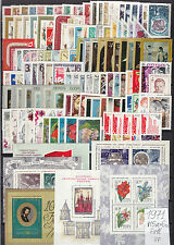 Russia 1971-80  10 Full Years, Mi#3843-5027, all stamps and SS, MNH**OG, VF
