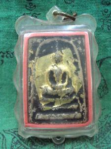 Phra Somdej Toh Gold Sheet Silver Fish Kru Wat Pra Kaew Old Thai Buddha Amulet