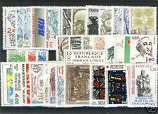 TIMBRES FRANCE  ANNEE 1981 COMPLETE NEUVE LUXE