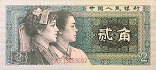 China PRC 4th Set of RMB 2 Jiao, 1980, P-822 UNC