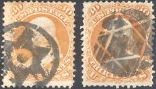 #71 Var. (2) Different Used W/ 6-Point Star Fancy Cancel Rare Bs9267