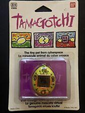 *New* Bandai Tamagotchi Yellow with Orange Buttons 1996-1997