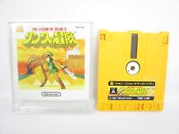 ZELDA 2 ADVENTURE LINK No Instruction Nintendo Famicom Disk dk