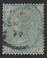 SG150. 1s.Green Wmk.Spray. Plate 12. Well Centred-Full Perfs. Cat,£140. Ref:0/18