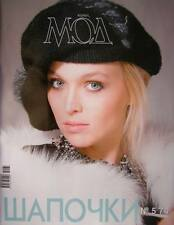 Crochet Pattern Magazine Journal Zhurnal Mod #574 in Russian Hat Wrap